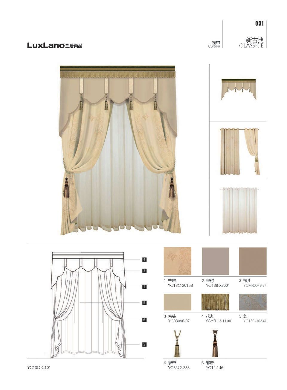 Pin de fly en 窗帘   Pinterest   Patrones de cortinas, Cortinas y ...