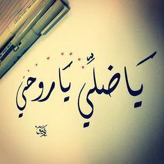 عالسكت ودعتك لا حكيت ولا سمعتك وقبل ما شيلك من قلبي ع قلبي رجعتك انتي قدري وما فيي بهرب من قدري انتي Ahmad Ateeq Song Words Great Words True Words