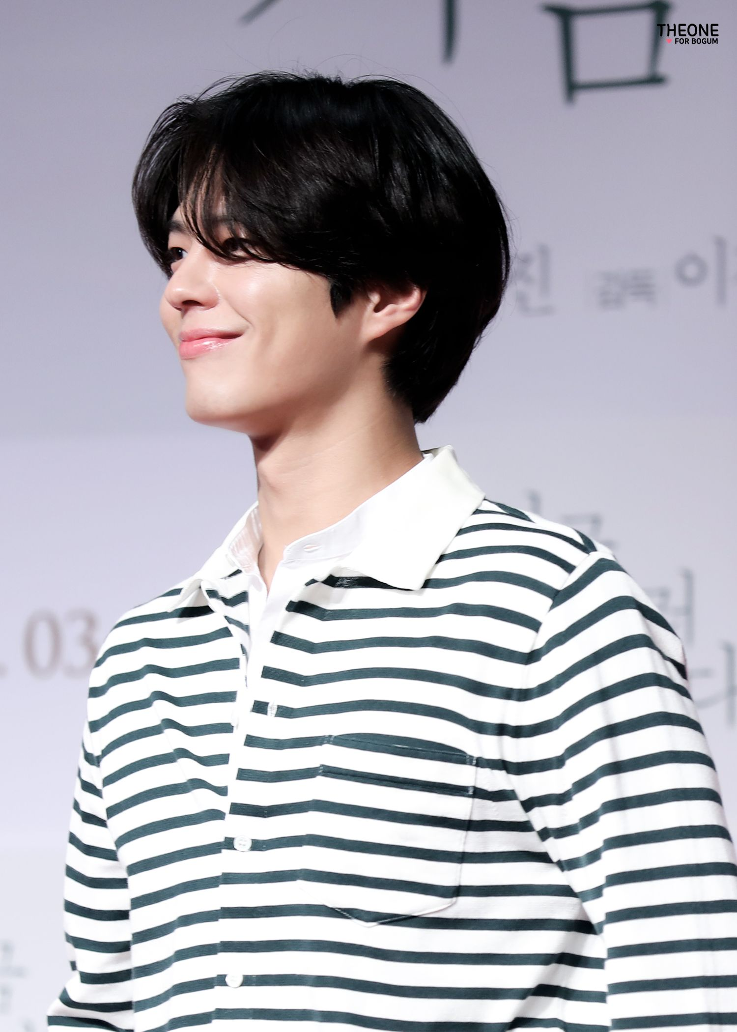 Boy hairstyle status pin by mooni on park bo gum  pinterest  korean actors and kpop