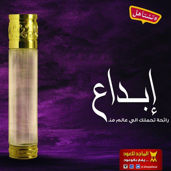 الماجد للعود Almajed4oud Glassware Shot Glass Glass