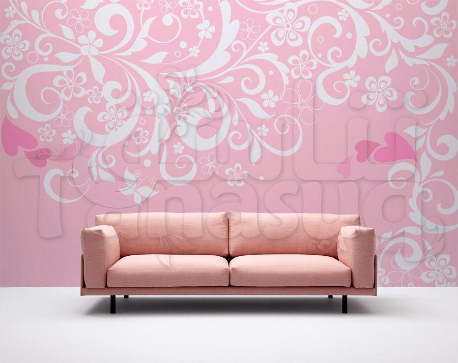 ورق جدران زخرفة ورود Tanasuq Home Decor Wallpaper Home Decor Decals