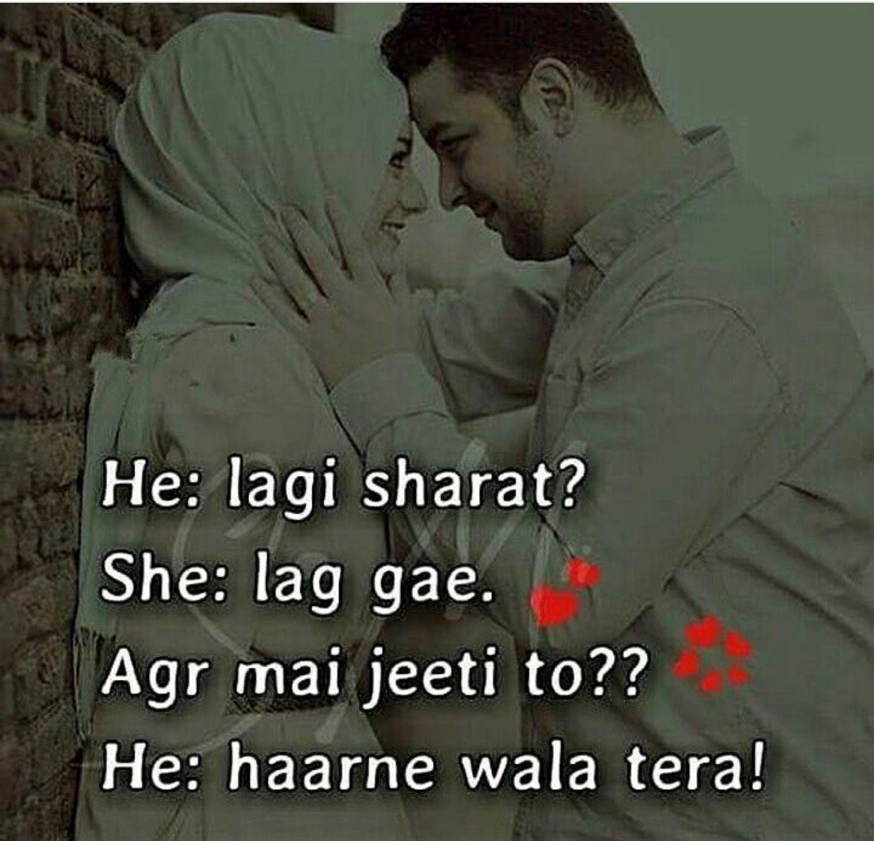 Love...Ishq...And ...Muhabbat