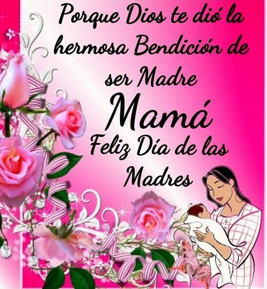 Feliz Dia Delas Madres Carta Feliz Día De La Madre