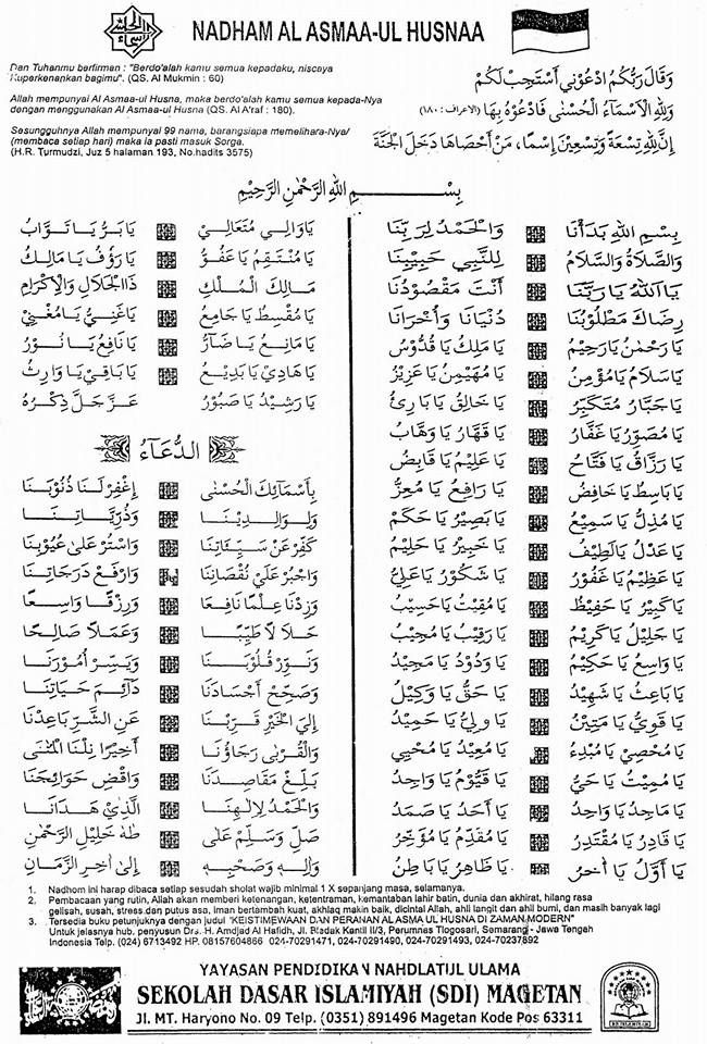 Tulisan 99 Asmaul Husna Tulisan 99 Asmaul Husna Arab
