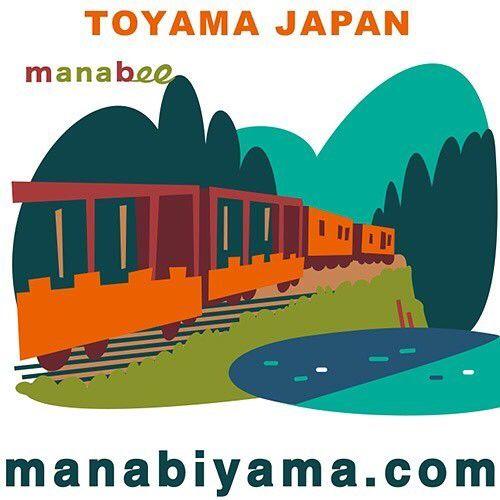 完成ー。富山の画像を https://pref47japan.tumb... http://manabiyama.tumblr.com/post/167070728964/完成ー富山の画像を-httpspref47japantumblrcom-に集めました by http://apple.co/2dnTlwE