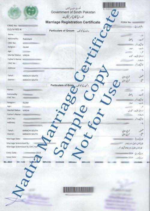 Nadra Marriage Certificate Pakistan Sample Benchmark Document - marriage certificate template