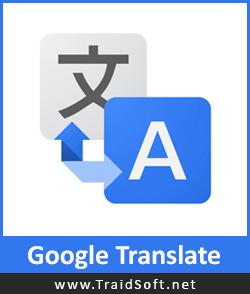 تحميل برنامج ترجمة جوجل Google Translate بدون نت ترجمة قوقل الفورية ترايد سوفت Google Google Translate Gaming Logos