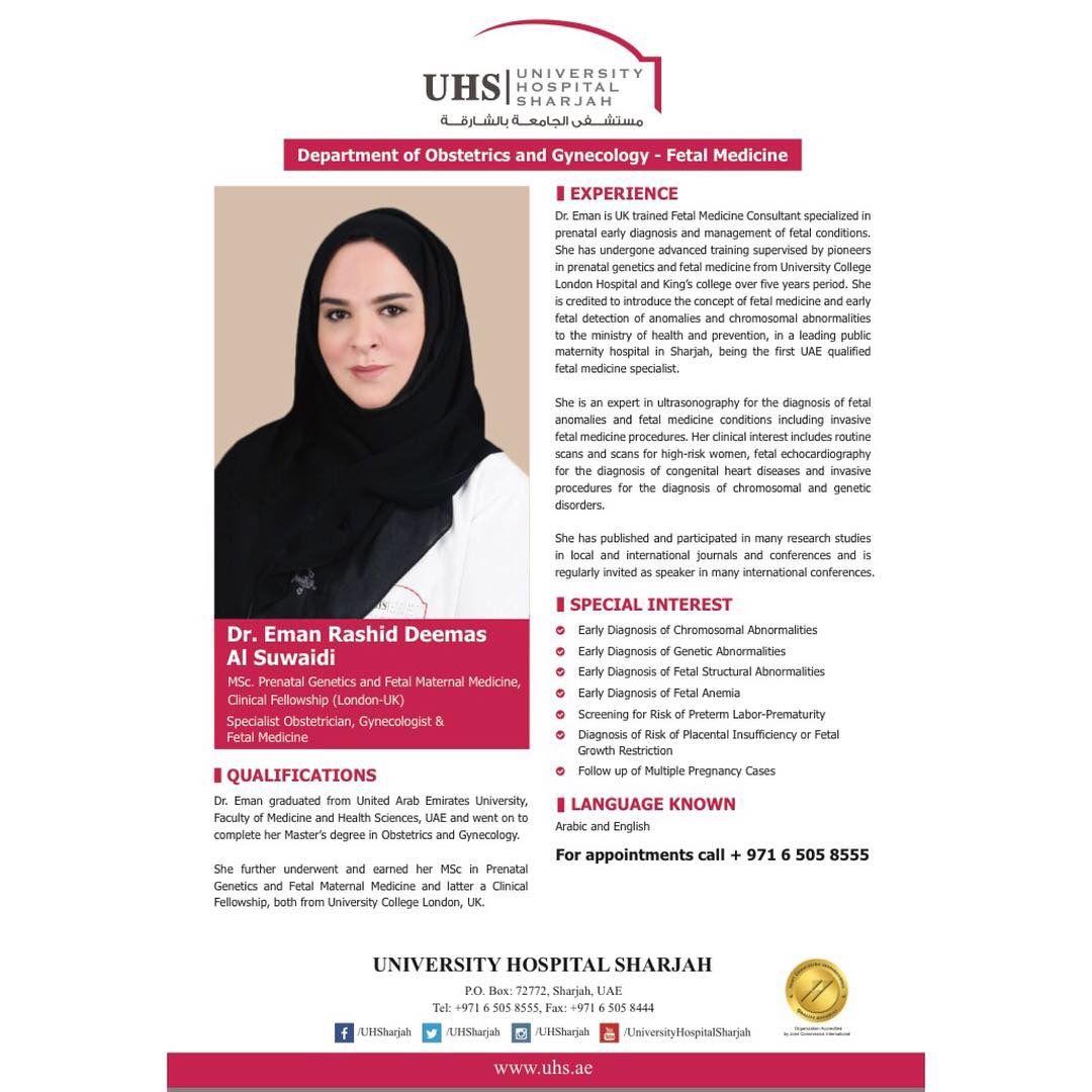 Dr  Eman Rashid Deemas Al Suwaidi, Specialist Obstetrician