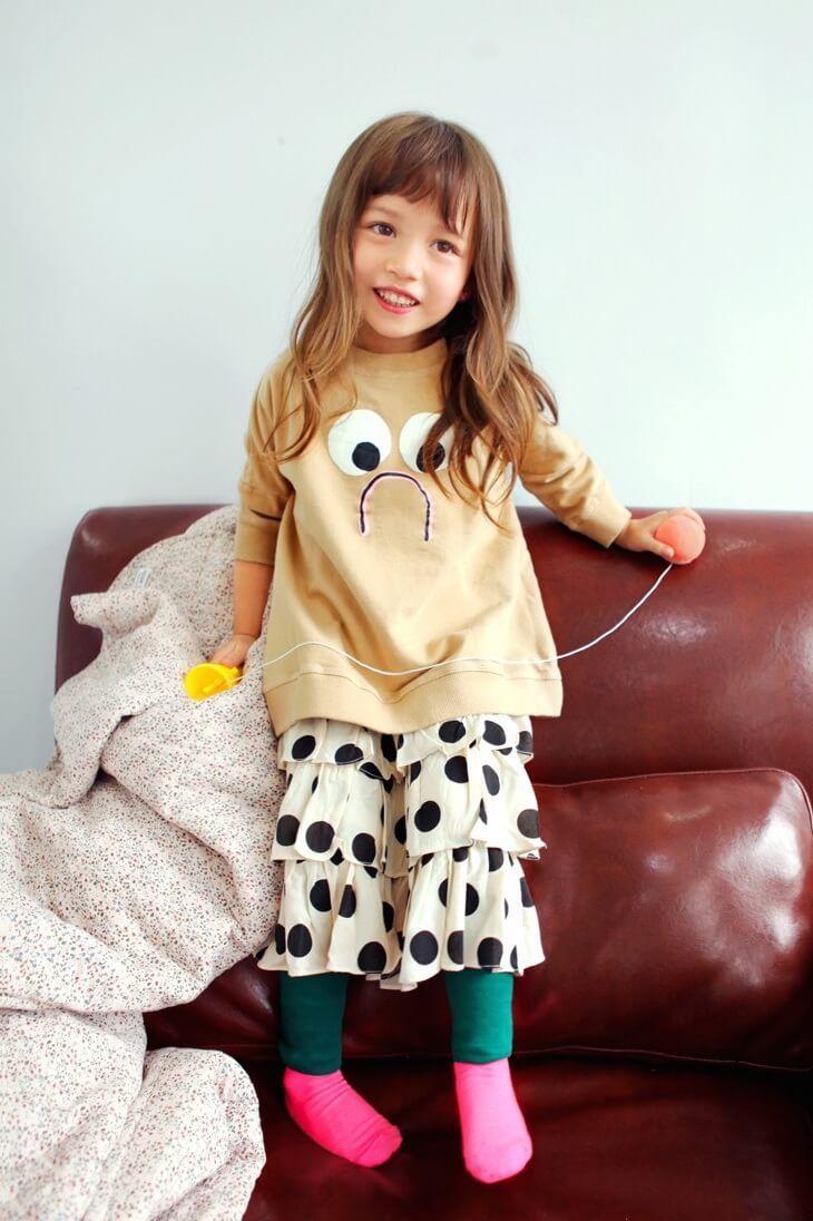 Ae-hem Prong Dot Long Skirt (2C)