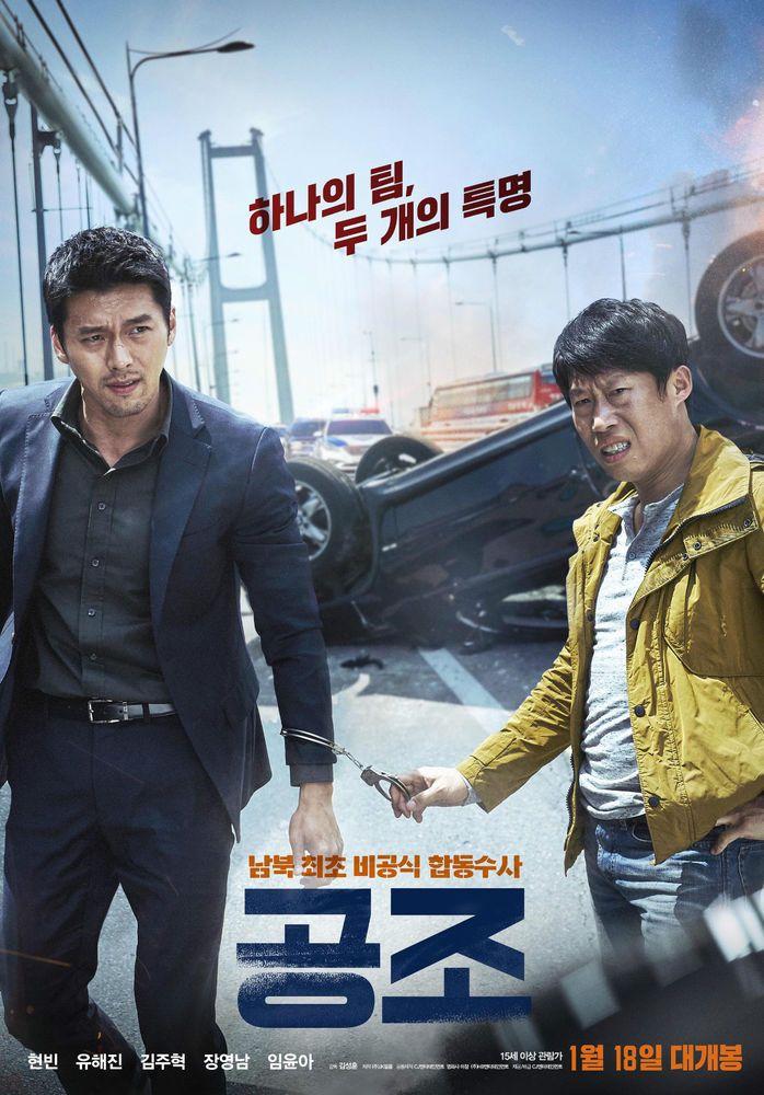 break the cassanova's heart operation full movie korean version english sub