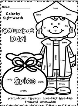 Color By Sight Words Plus Sight Word Sentence Writing October Edition Sight Words Sight Word Sentences Words
