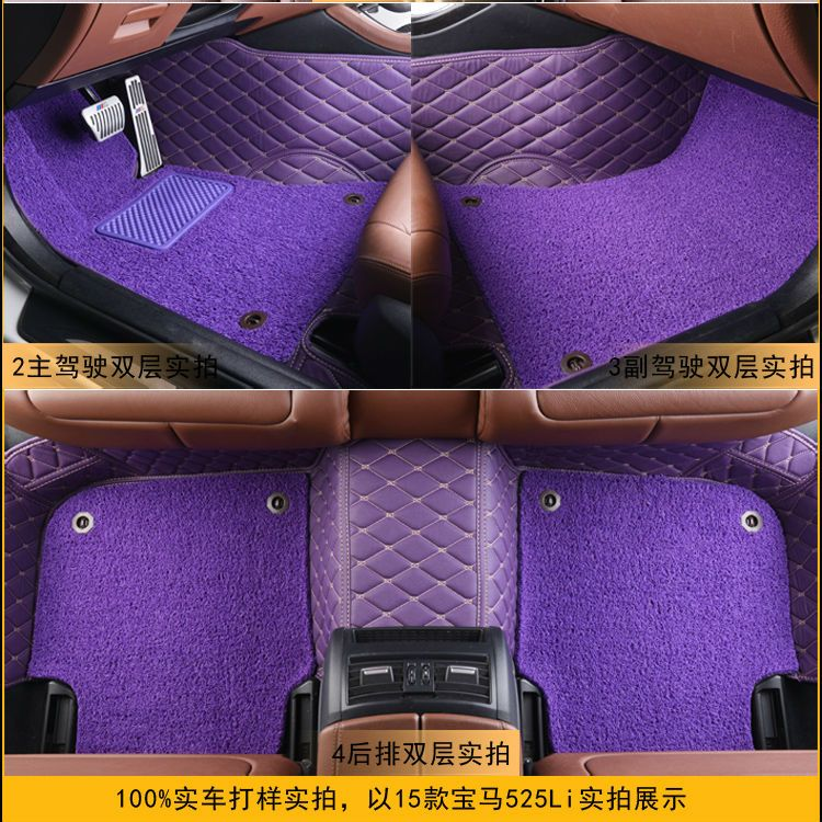 Automotive Purple Car Floor Mats Auto Rugs Set Special For ROVER 75 MG TF 3
