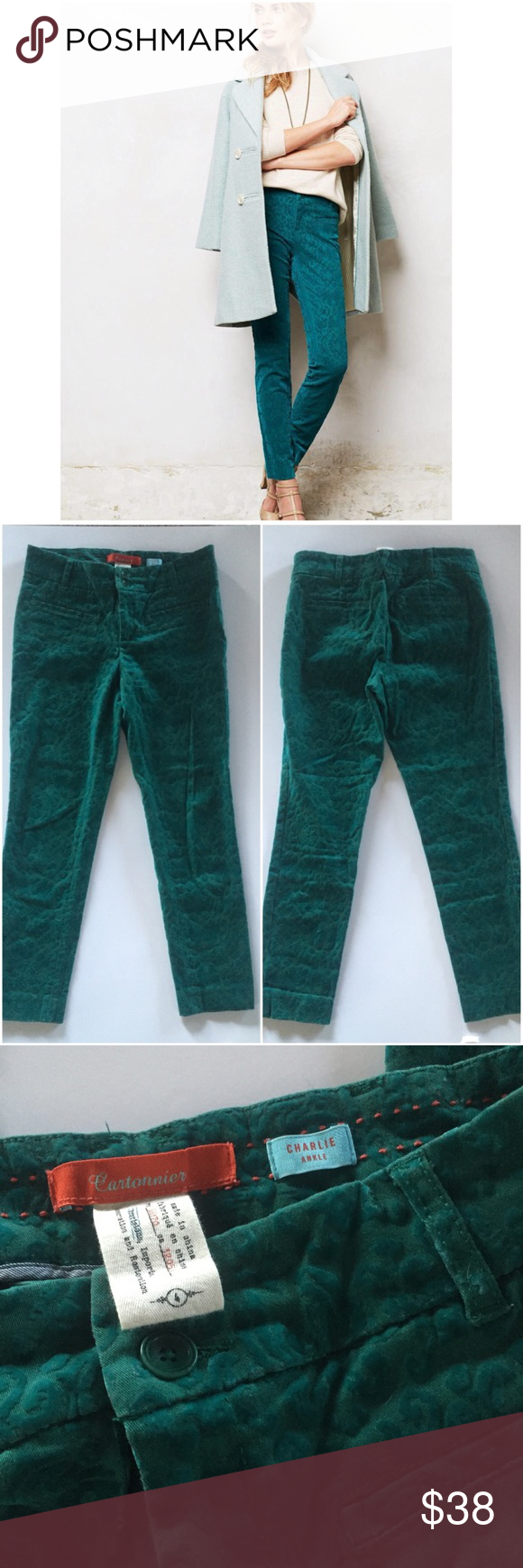Anthropologie flocked Charlie ankle pants Super fun pants in green velvety brocade print. Great condition! Skinny fit. Measurements coming soon! By Cartonnier. Anthropologie Pants Ankle & Cropped