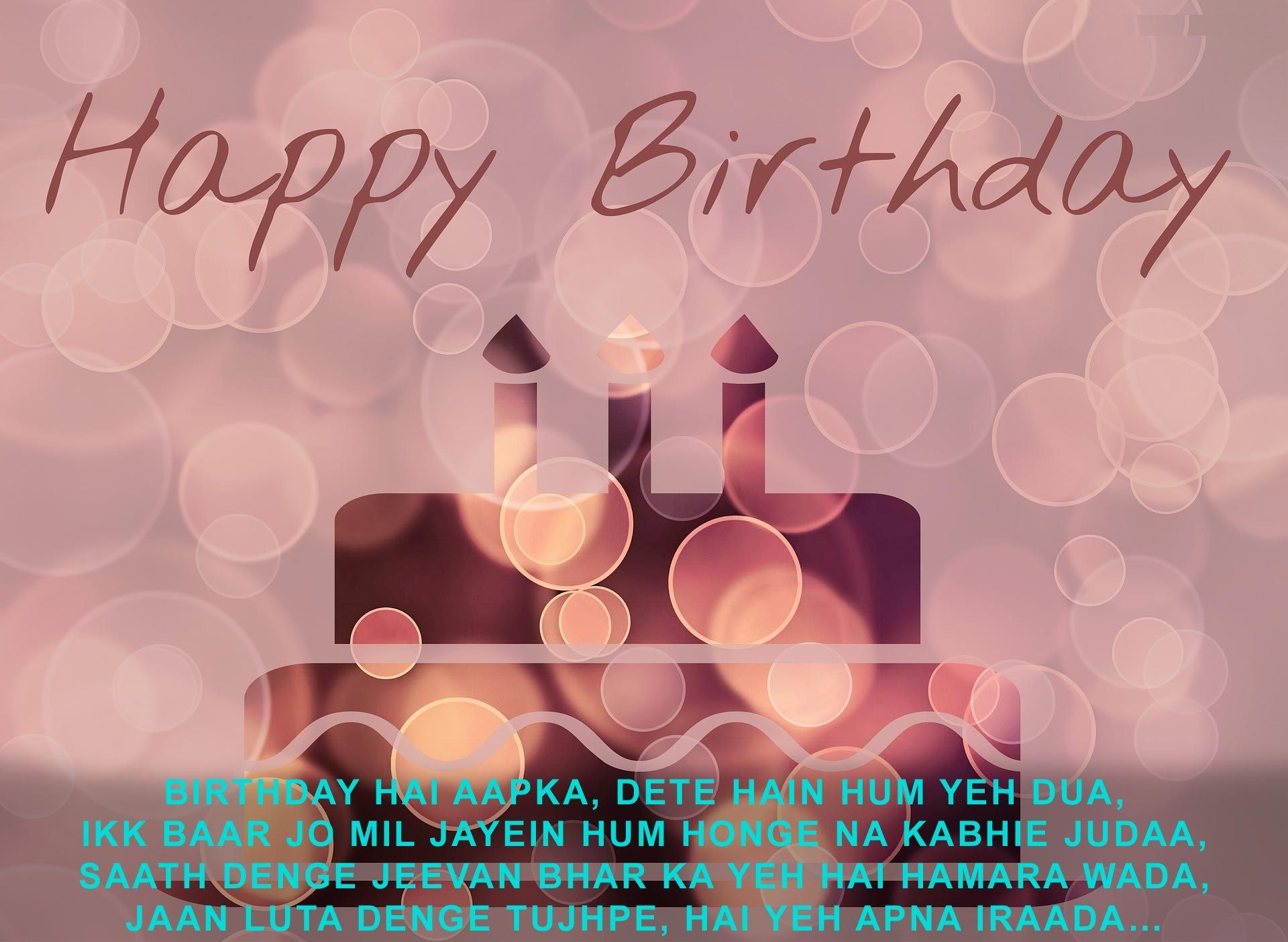 Happy Birthday Wishes Jaan ~ Best birthday wishes for u birthday cards images lines and