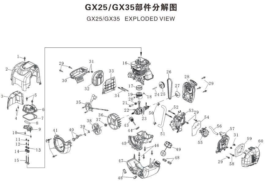 4- takt 25cc gx25 bosmaaier motor onderdelen geschikt zijn ... 25cc engine diagram the engine diagram for gm v6 vvt engine