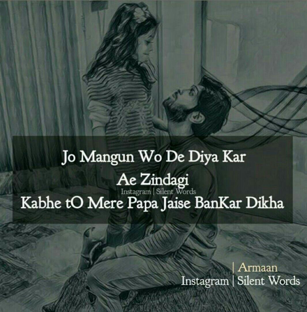 Bnna Zindagi Abbu Jaisi S Pathan Hindi Quotes Father Daughter