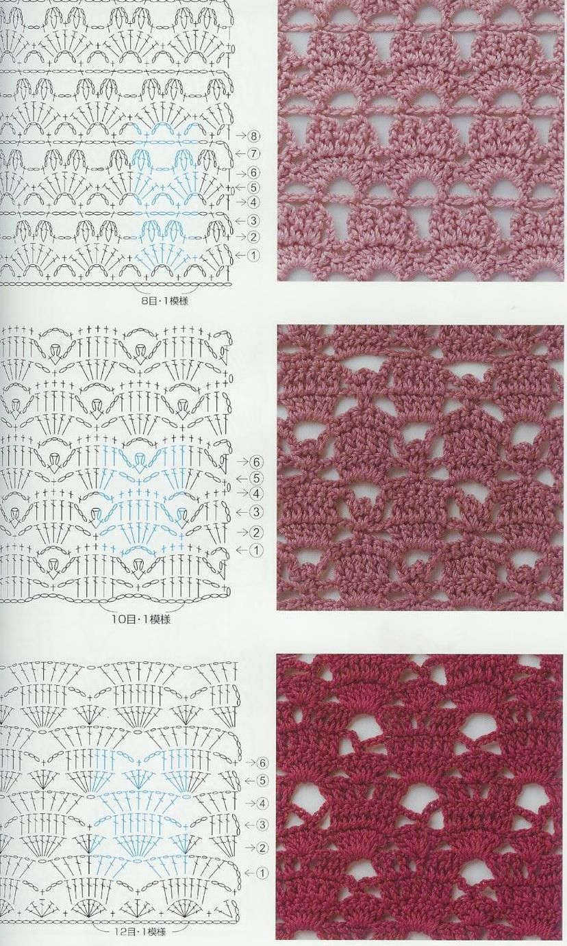 Clippedonissuu from crochet patterns book 300 puntos de crochet clippedonissuu from crochet patterns book 300 ccuart Image collections