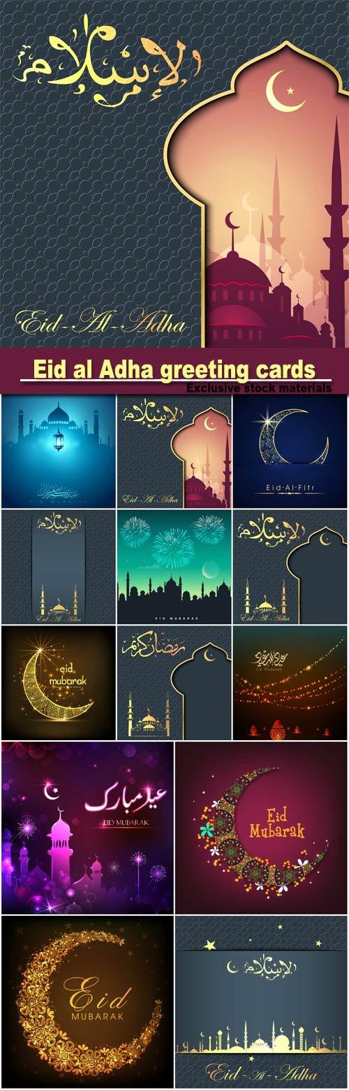 Eid al Adha greeting cards religious themed background in retro style inscription in Arabic Islam