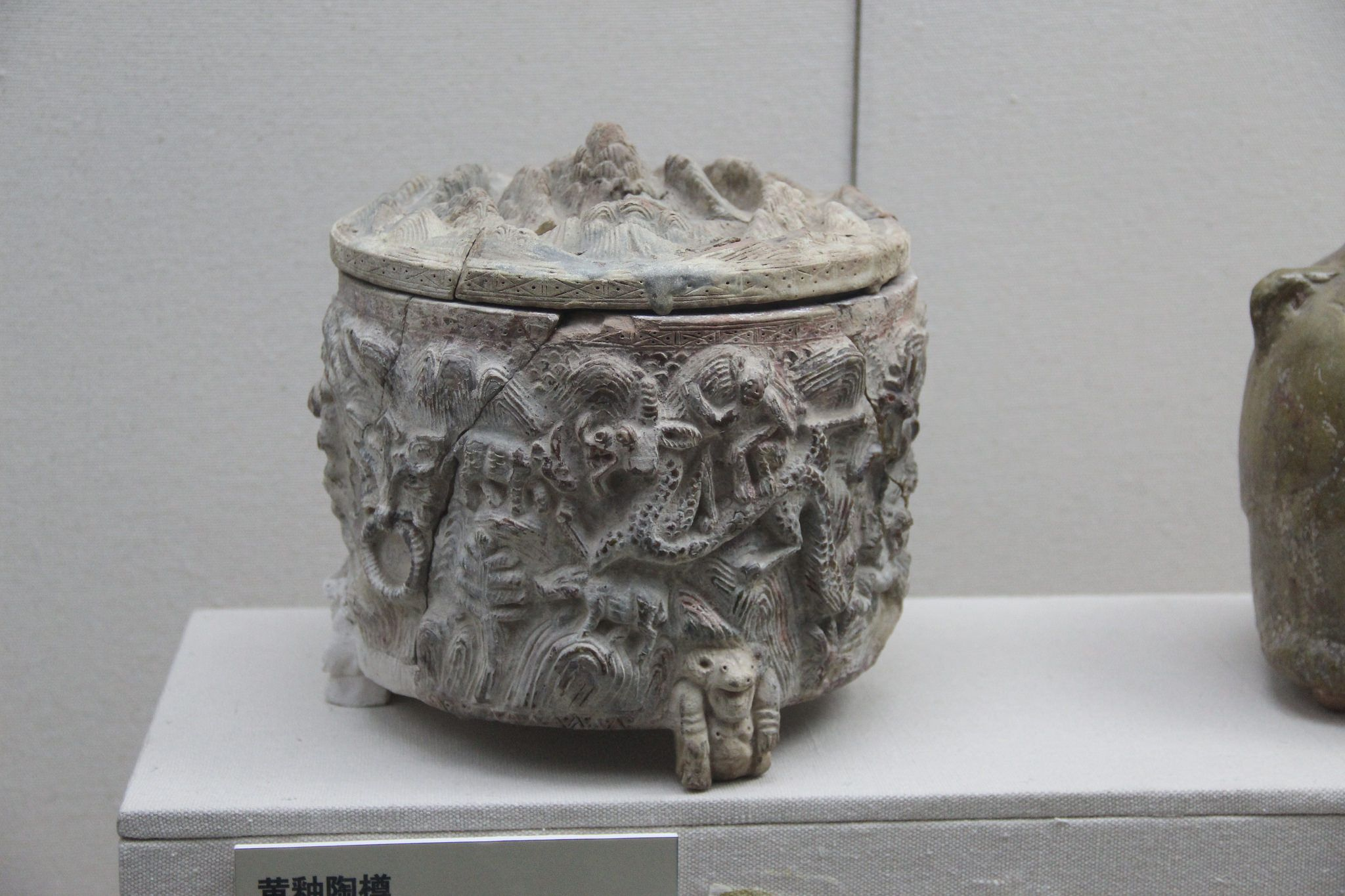 https://flic.kr/p/wcUmVE | Han Pottery Jar | Inner Mongolian History Gallery, Inner Mongolia Museum, Hohhot, China. Complete indexed photo collection at WorldHistoryPics.com.