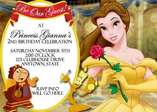 Beauty and the Beast Invitation Digital File 4X6 or 5X7 600