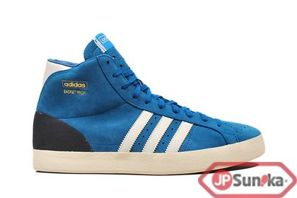 new product dc025 cbe3e adidas Basket Profi OG Dark Royal (G60893)