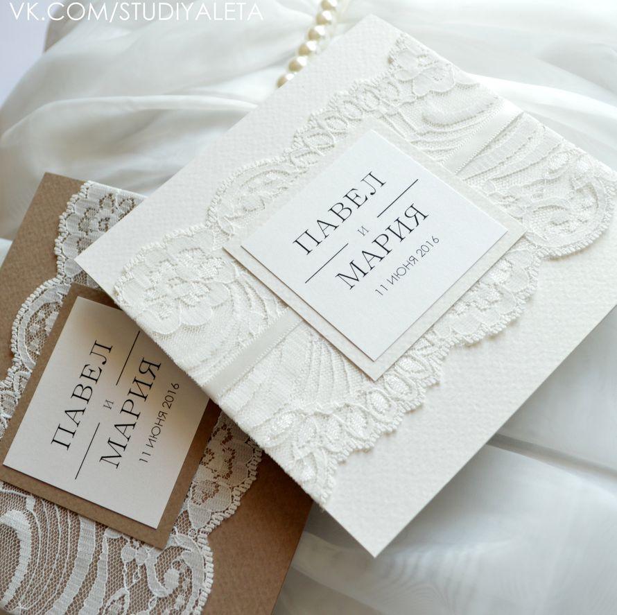 Спокойной ночи, приглашения на свадьбу оренбург