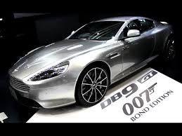 Resultado De Imagen De Aston Martin Db9 James Bond Edition Aston Martin James Bond Aston