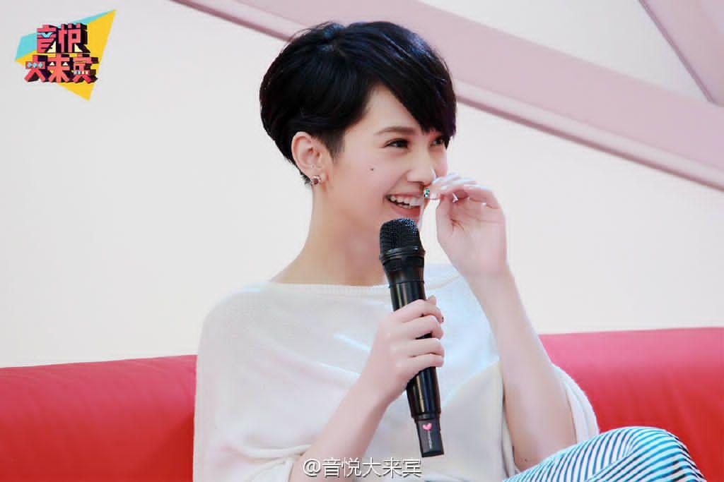 Rainie Yang Cool Hairstyles Short Pixie Short Hair Styles