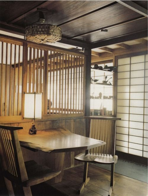 George nakashima cool ideas for my home pinterest for Interior design 06877