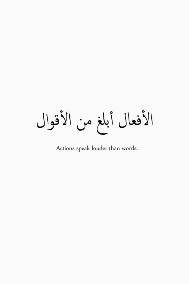 Love Quotes For Him Arabic : Action speaks louder then words. My Edits Pinterest Action and ...