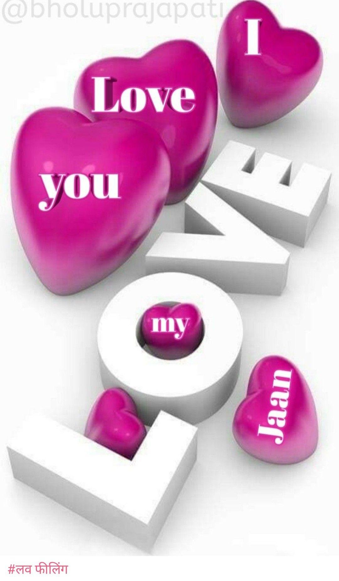 Pin On Sms English And Hindi Shayari Hindi Quotes Sad Love Mom Dad Brother Sister
