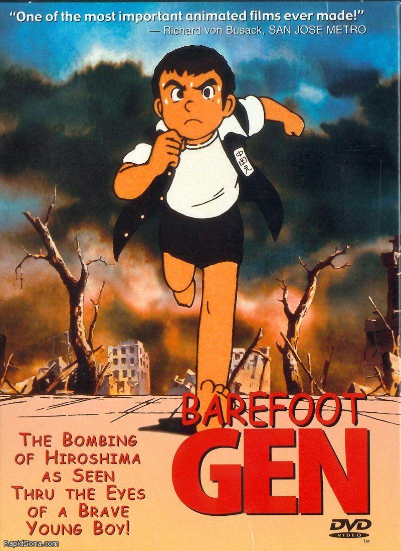 Barefoot Gen 1983 Favorite Anime