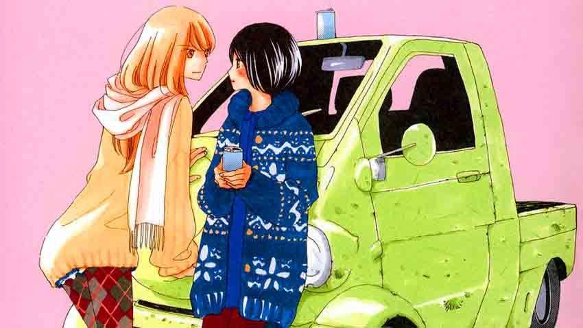 Under One Roof Fujio Manga Yuri Em Portugues