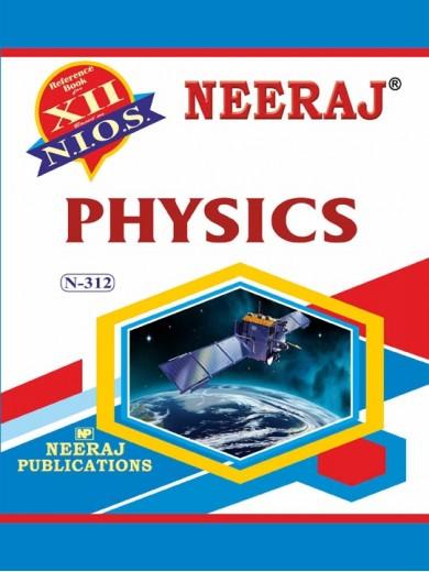 Nios 312 Physics Guide Book In English Medium For Exams Physics Books Physics Guide Book
