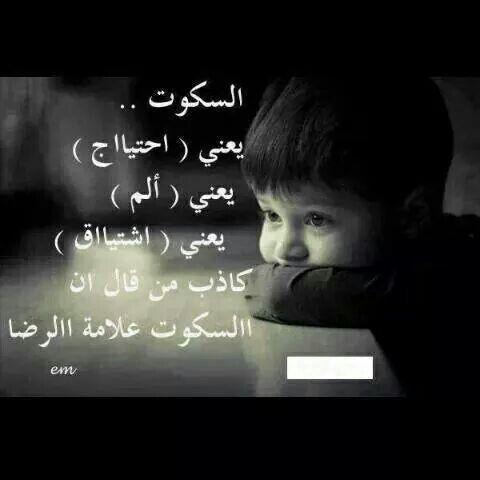 كلام في الصميم Cover Photos Arabic Proverb World Peace