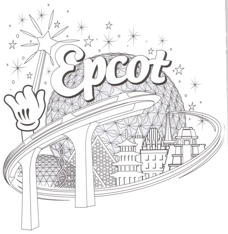 Epcot - Spaceship Earth - World Showcase - Coloring page | Disney ...