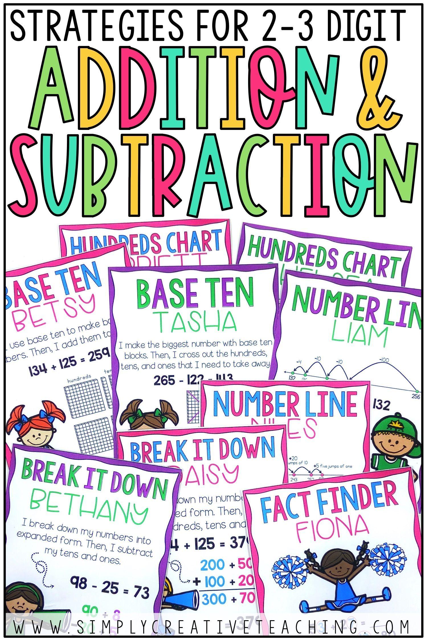 2 3 Digit Addition Amp Subtraction Strategies Bundle