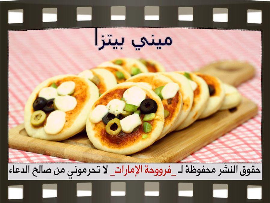 Mini Pizza Recipes Easy Mini Pizza Recipe Mini Pizza Recipes