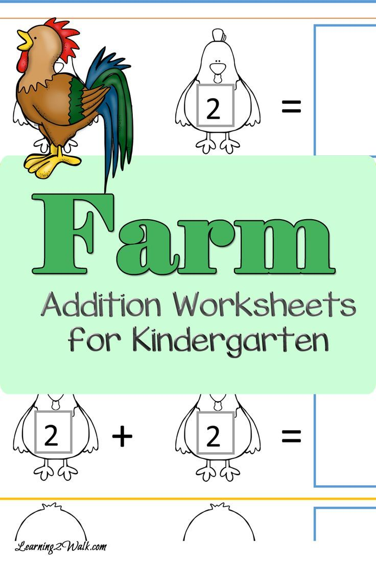 Cut and Paste Farm Addition Worksheets for Kindergarten | Addition ...