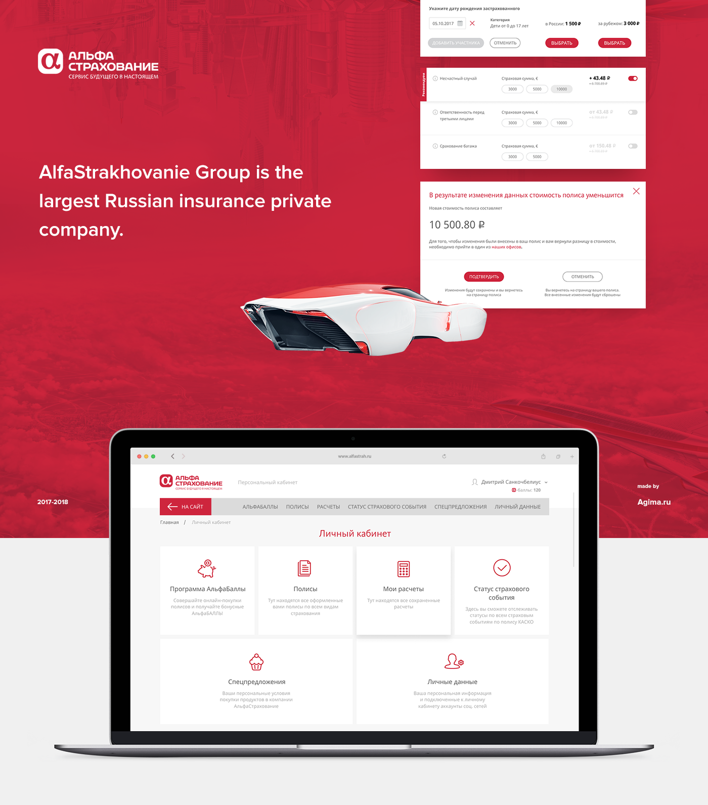 Alfastrahovanie Insurance Online Service On Behance S