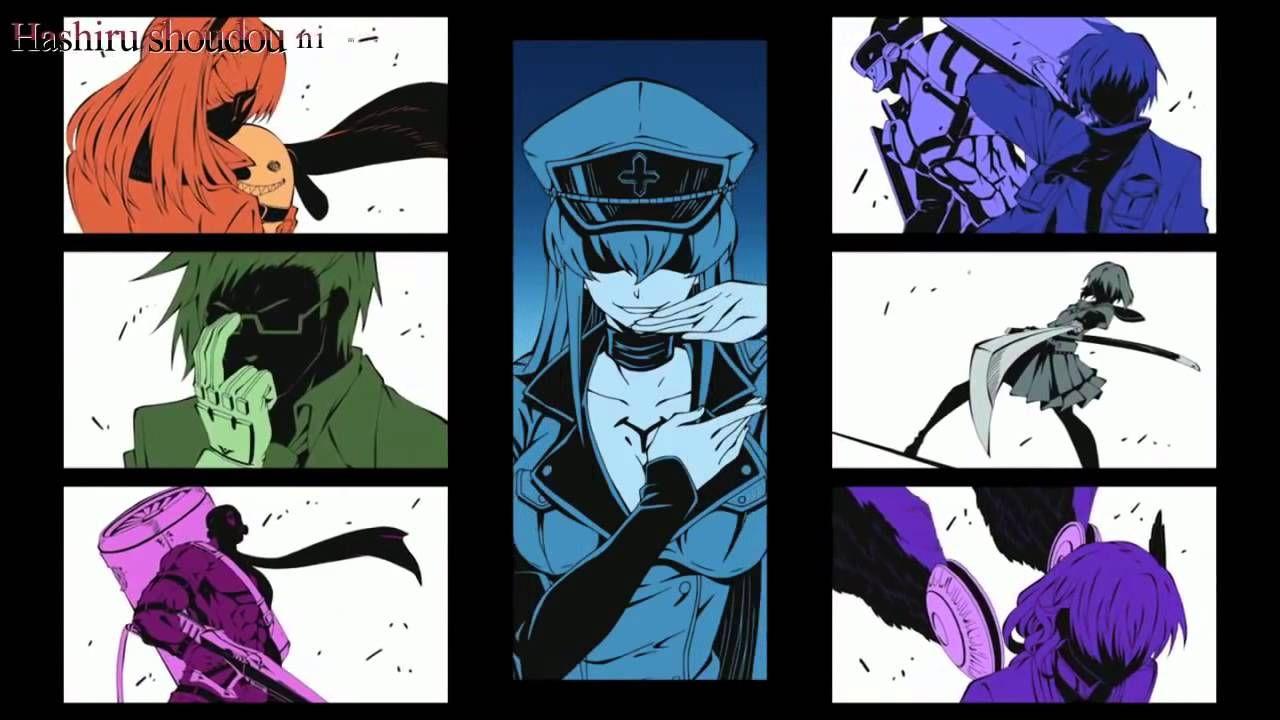 Akame Ga Kill Skyreach Op Lyrics
