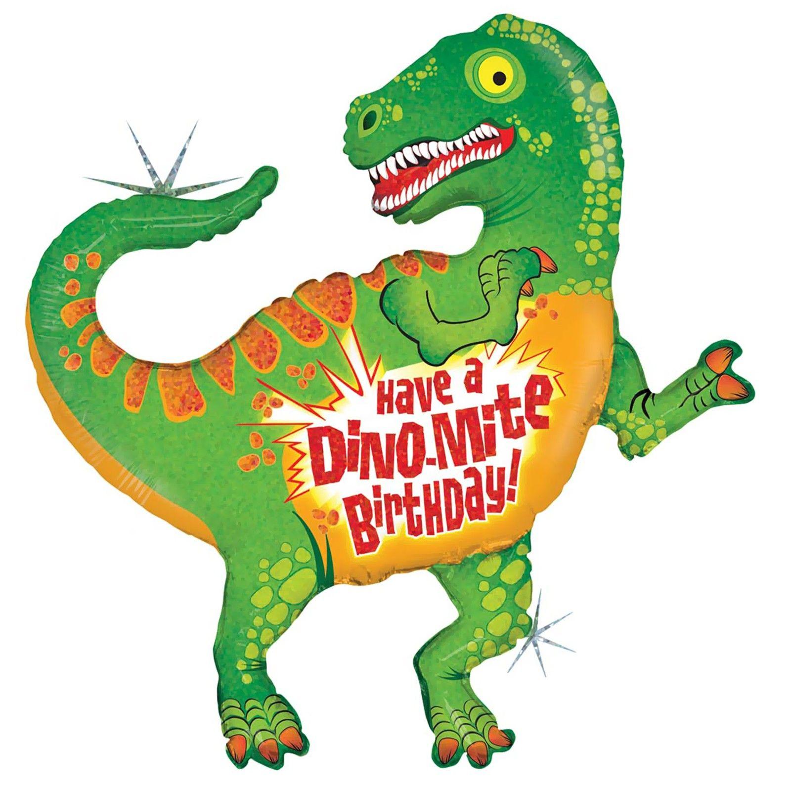 Картинка с днем рождения с динозавром, словами