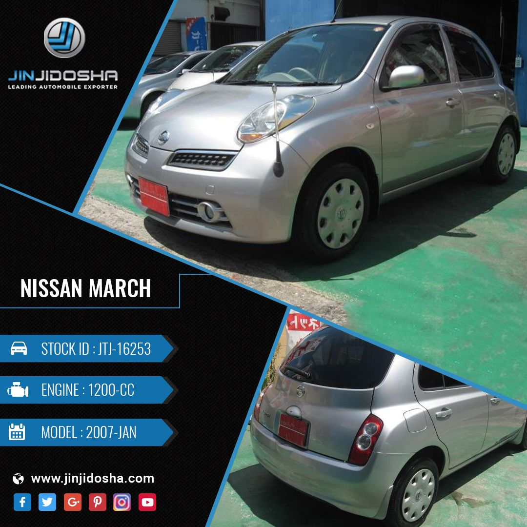 Buy Your NissanMarch Now! For Car Details https//www