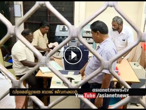 Bank officials working restlessly to help the customers to change demonetised currency