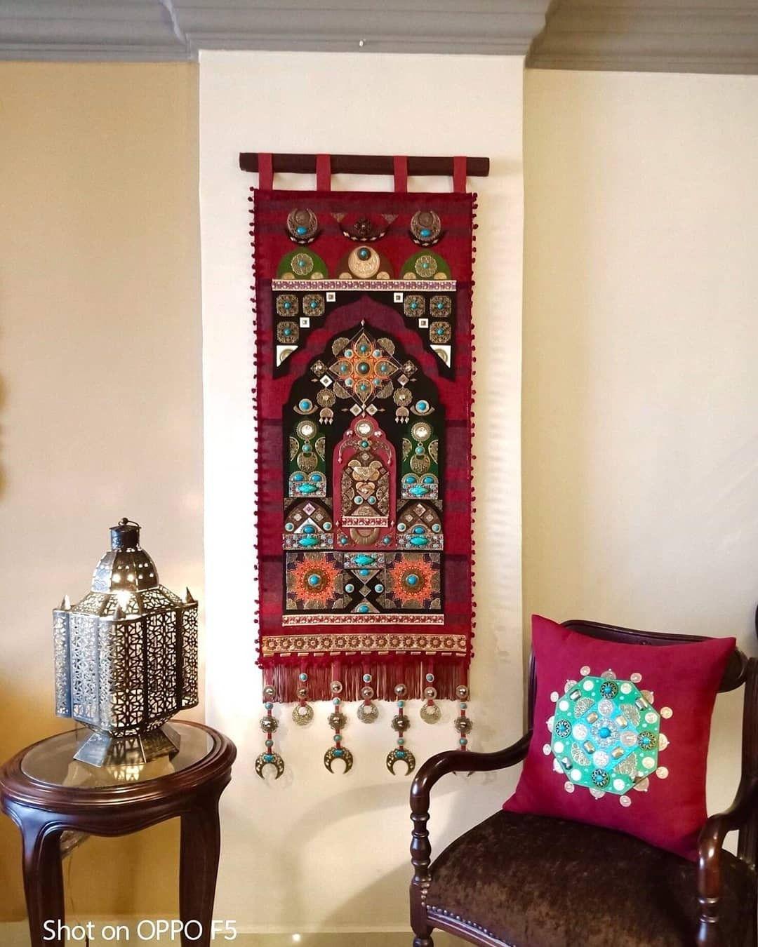 سجادة بتشكيل من خامات مختلفة Ramadan Crafts Home Goods Decor Morrocan Decor