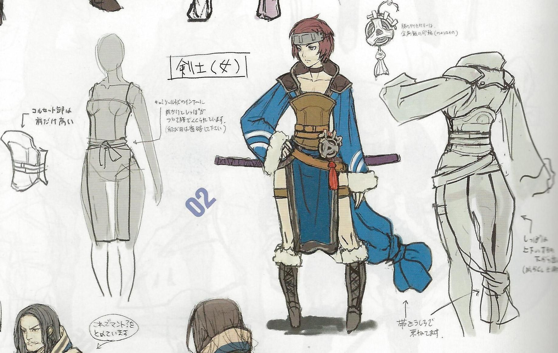 Myrmidon | Art Poses in 2019 | Fire emblem classes, Fire