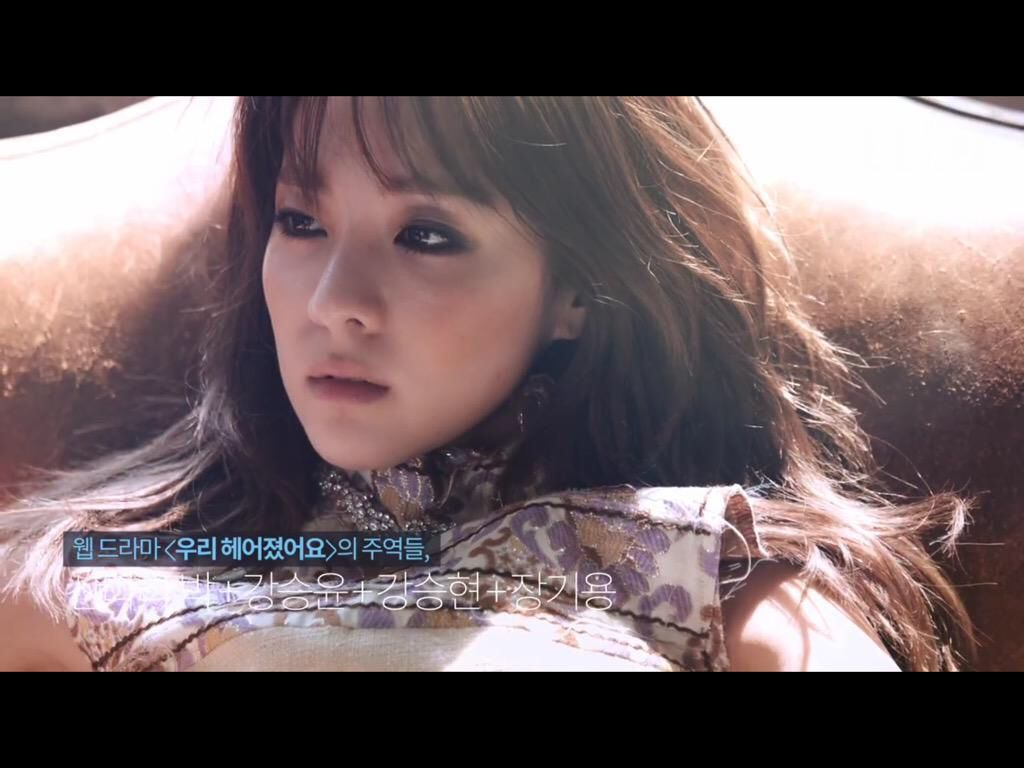 Doll-like Dara (Elle WBU BTS)