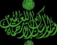 صورة إسلامية مزخرفة مكتوب عليها وما أرسلناك إلا رحمة للعالمين Arabic Calligraphy Arabic