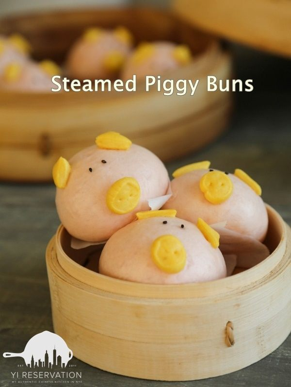 Steamed piggy buns food blogs dim sum and recipes recipe steamed piggy buns the cutest steamed buns youll ever make best chinese foodsteamed forumfinder Images