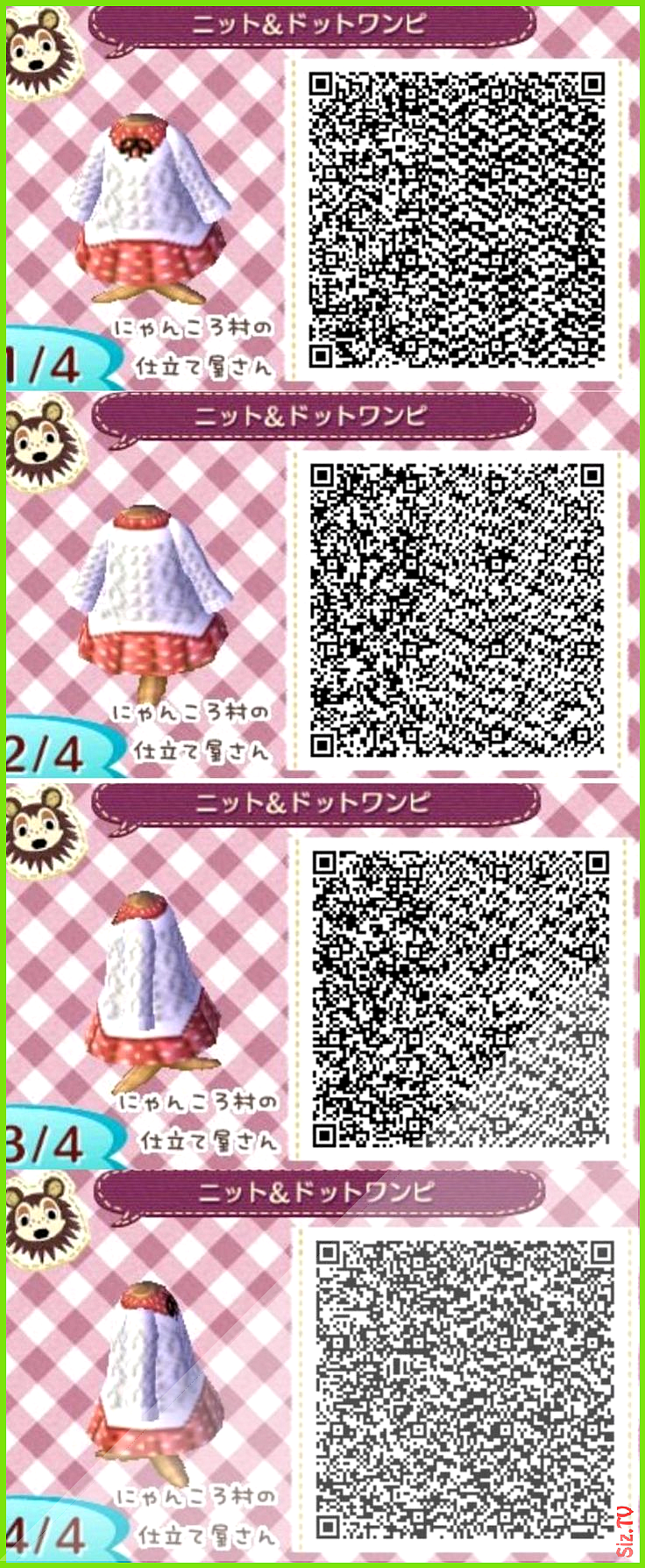 sweater white pink cardigan winter autumn Animal Crossing